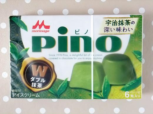 pino_1