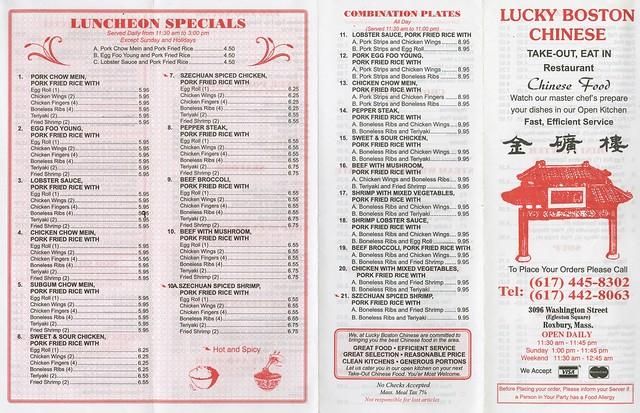 Chinese Food Egleston Sq