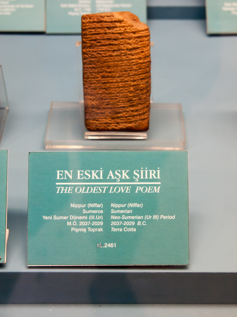 The oldest love poem