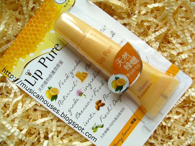 lip pure honey lemon lip gel