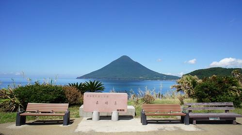 長崎鼻から見た開聞岳