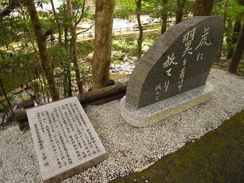 桜木神社と象の小川@吉野町-16