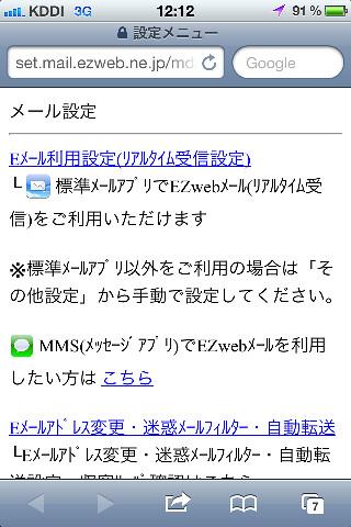 IMG_1585