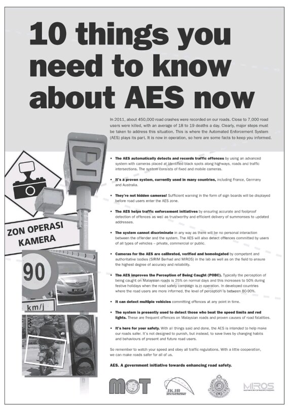 Automated Enforcement System (AES) – Now in operation to enhance your safety!