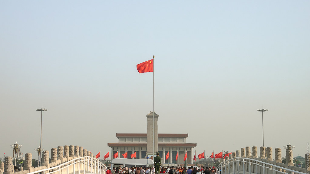 MY ROAD :  FLAG OF CHINA