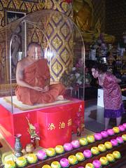 Wat Maisuwankiri