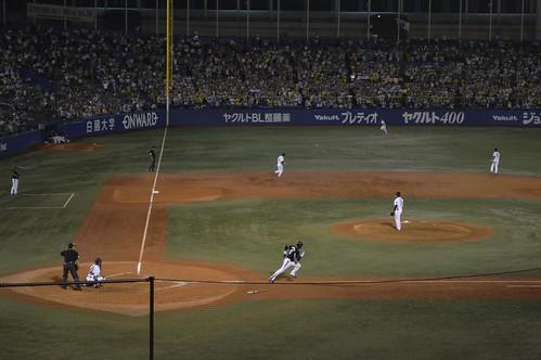 Jingu Stadium
