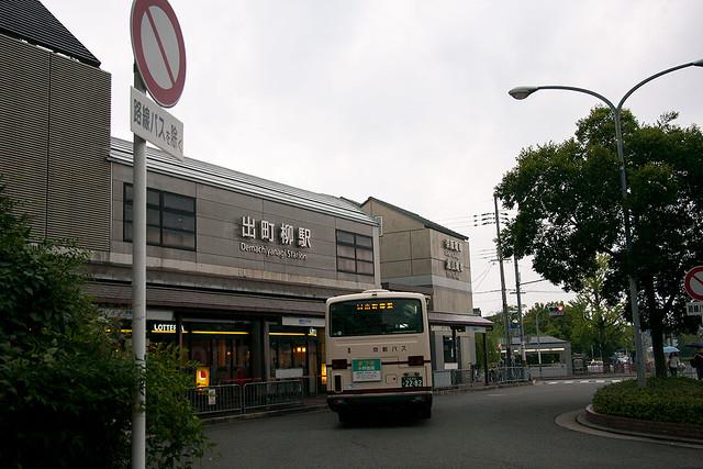 PO6F1770