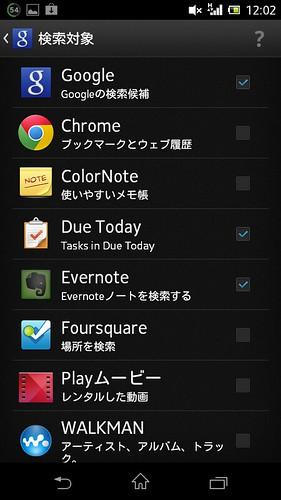 Screenshot_2012-09-30-12-02-04