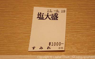すみれ-0003
