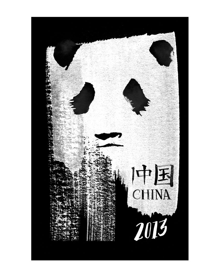 China Poster by Jeremiah Hagler