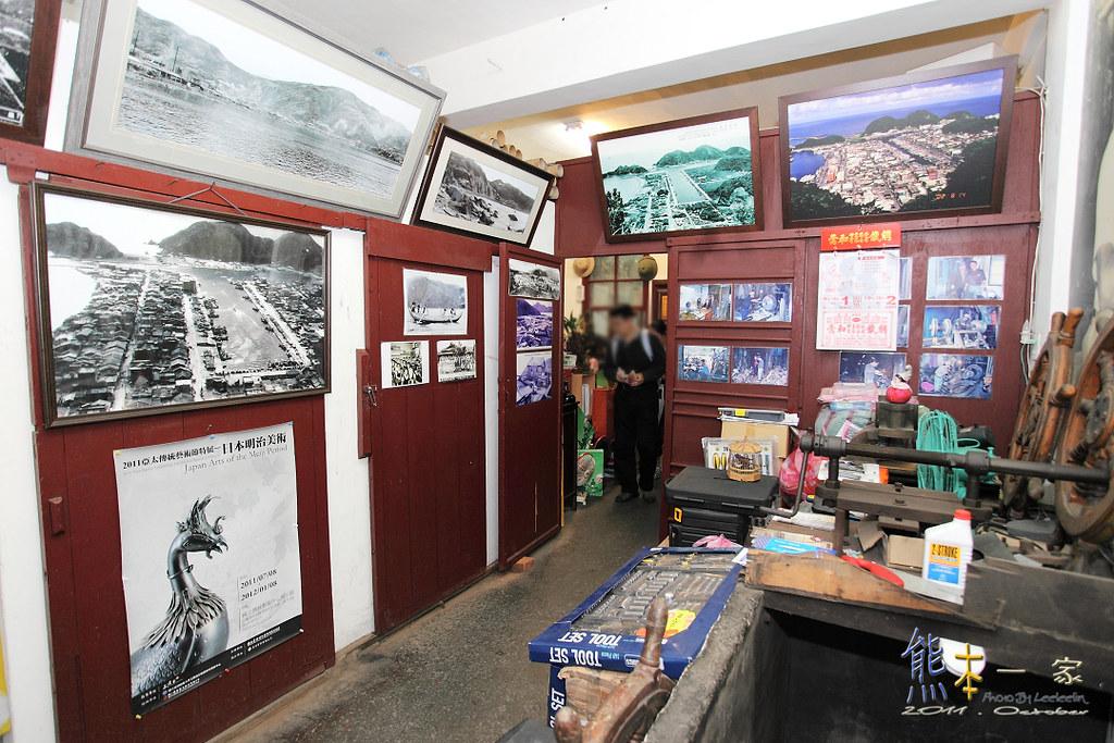 三剛鐵工廠文物館|南方澳漁港最佳景觀台位置