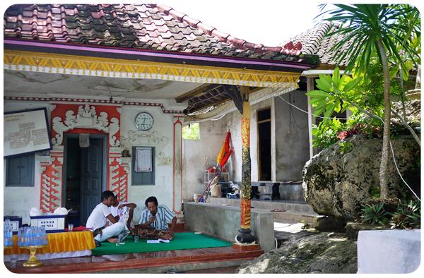 Goa Giri Putri - Entrance