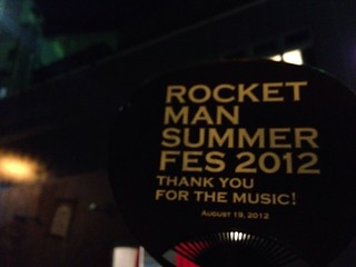ROCKETMAN SUMMER FES 2012