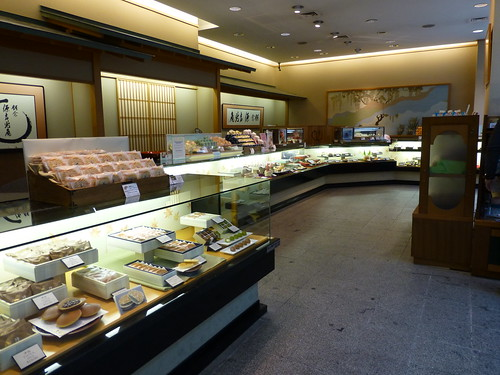 Inside Minamoto Kitchoan NYC