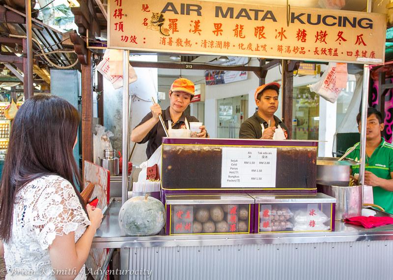 Air Mata Kucing stall, Kuala Lumpur.