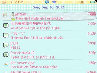 Screen_20120916_190329