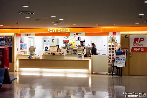 2012_Summer_Kansai_Japan_Day1-11