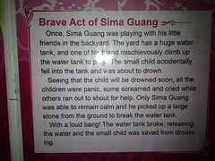 The Story of the Brave Act of Sima Guang