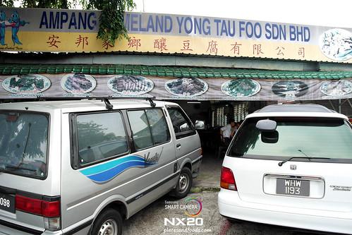 ampang homeland front
