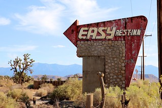 easy rest-inn