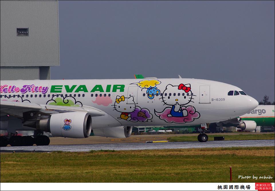 長榮航空B-16309