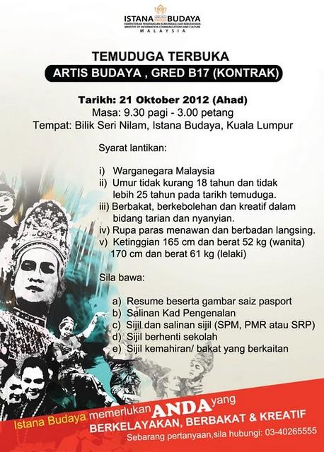 Jawatan Kosong Artis Budaya di Istana Budaya