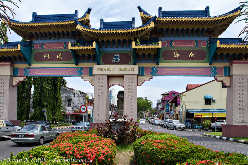 Chinatown Welcome Gate, Jalan Padungan, Kuching