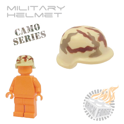 Military Helmet - Tan (camouflage)