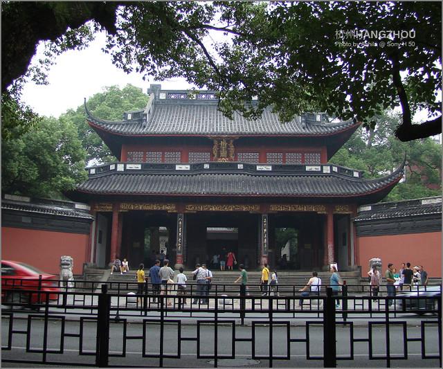 中國行2012_D839