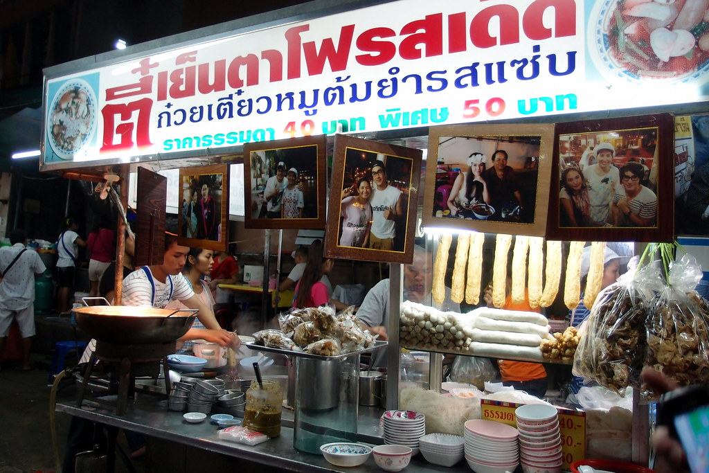 "Must Try Bangkok Food: Pork Stew. ""Tee Yen-Ta-4"" that sells very good yong tau foo and pork stew"