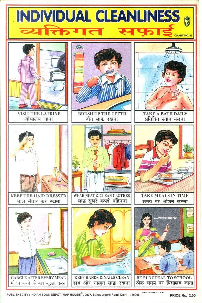 Individual Cleanliness One Of A Collection Of Indian