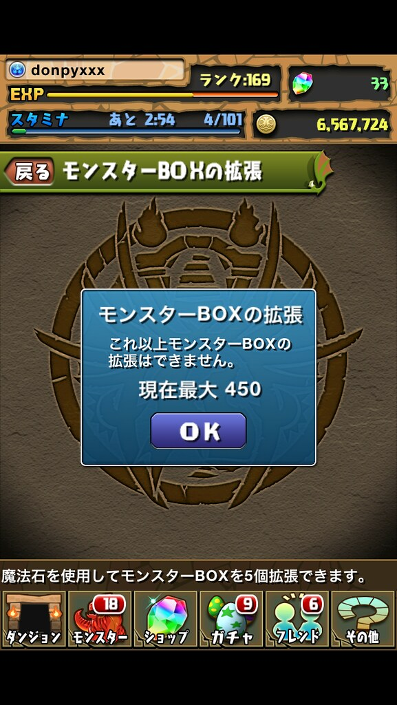 20121005201036