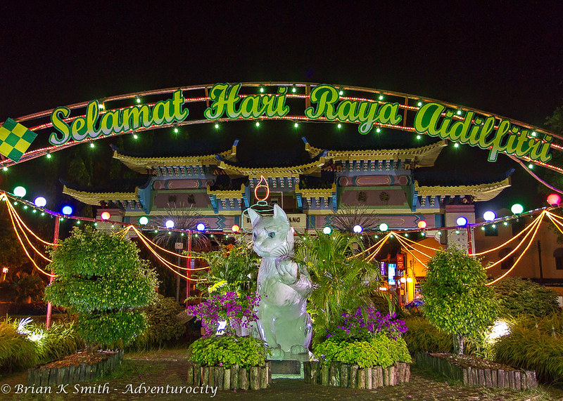 The Great Cat of Kuching