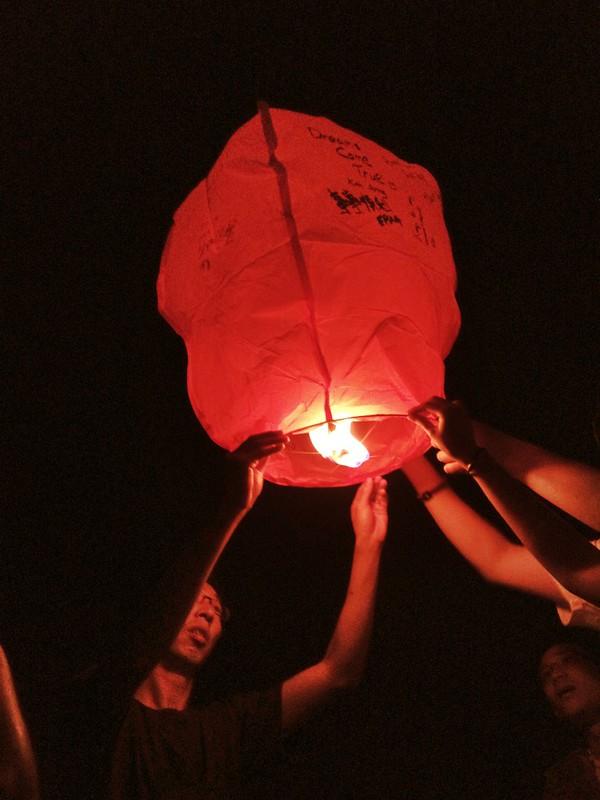 Kong Ming Lantern