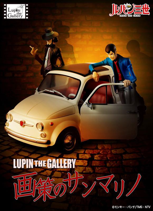 魯邦畫廊系列 《魯邦三世》魯邦的愛車「飛雅特500」 1/20比例 上色完成品!ルパン・ザ・ギャラリー 画策のサンマリノ