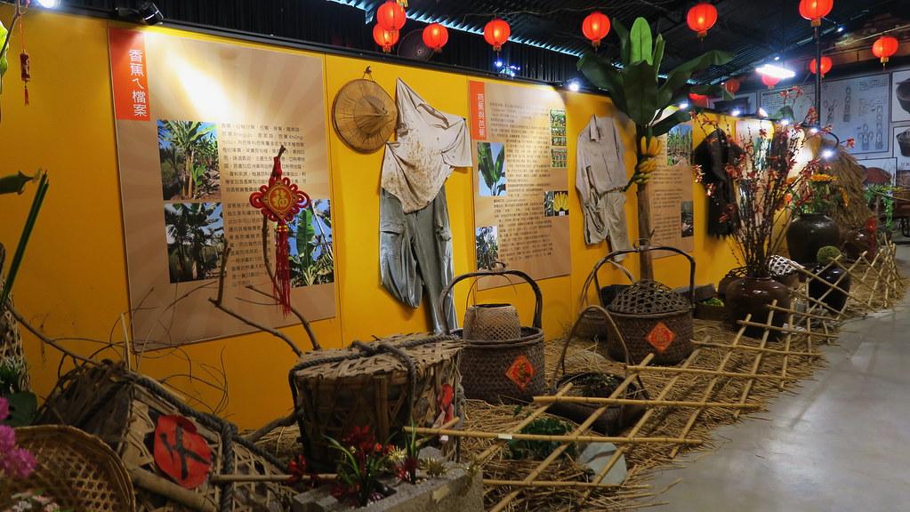 集集山蕉文化館 (9)