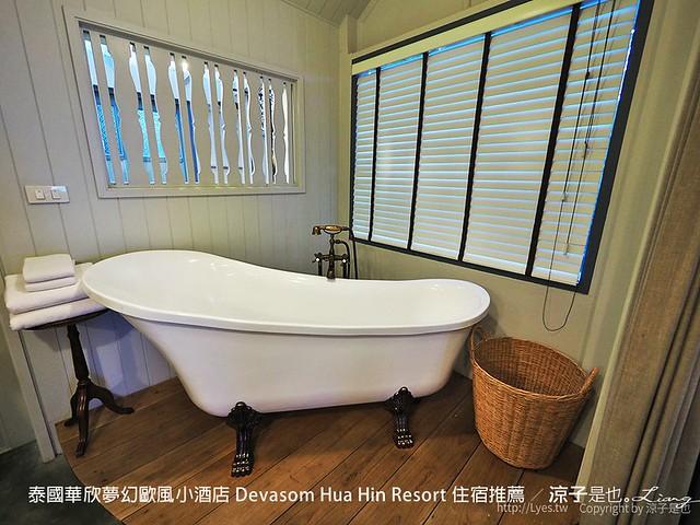 泰國華欣夢幻歐風小酒店 Devasom Hua Hin Resort 住宿推薦 44