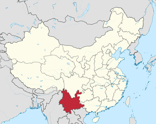 753px-Yunnan_in_China_(+all_claims_hatched).svg