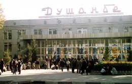 Dushan1