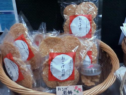 おこげ煎餅@ビーンズアクト(練馬)
