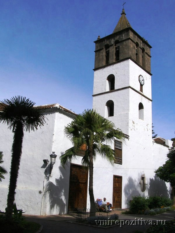Церковь Святого Марка (Iglesia de San Marcos) на Тенерифе