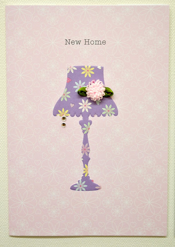 Gellie Design new home card
