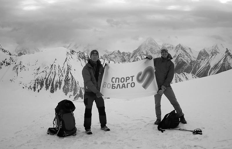 Gondogoro La (5640 m), Karakorum
