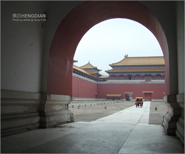 中國行2012_D568