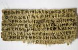 Papiro copto del siglo IV