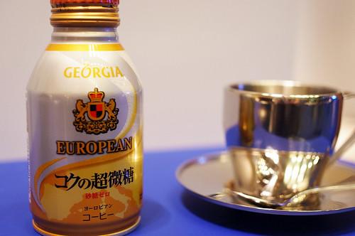 GEORGIA-EUROPEAN-Coffee-R0022051