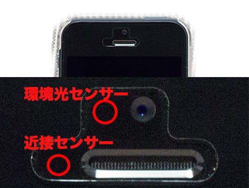 iPhone 5_17