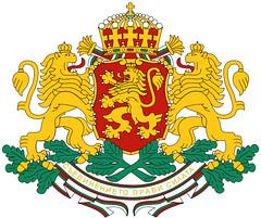 bulgaria-coa