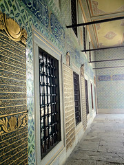 Harem quarters walls